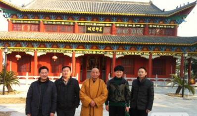 荆门市民宗局熊副局长一行到我寺慰问并视察指导工作