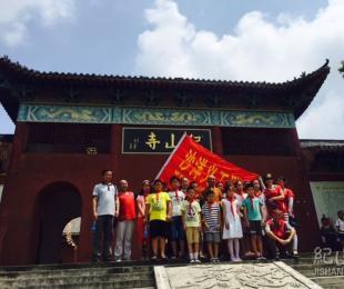 学生到纪山寺体验生活、了解佛教文化和地方文化特色