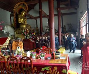 我寺举行观音菩萨出家纪念法会