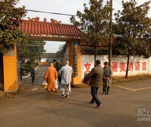 纪山寺僧众到福利院及贫困家庭慰问