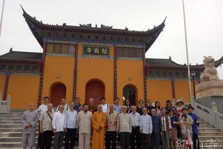 印尼慈善基金会主席一行到我寺文化交流和寻根问祖