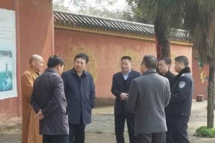 沙洋县县委书记等一行到我寺指导布置庙会工作