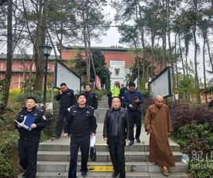 沙洋县公安局曾局长一行对我寺做庙会安保布置