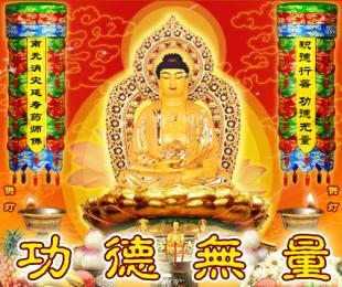 农历2018年纪山寺法会安排